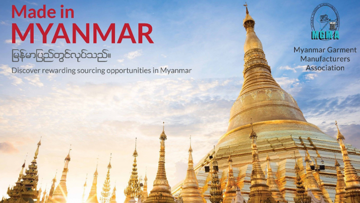 """""""Made in Myanmar"""": MGMA at the Apparel Sourcing Fair in Paris supported by AVE"""