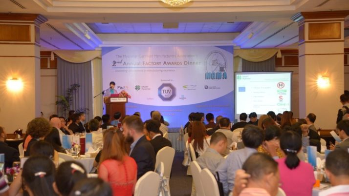 MGMA hosts 235 guests at association's 2nd Annual Awards Dinner