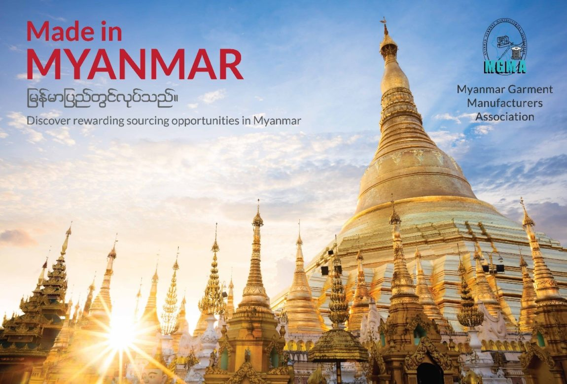 """Made in Myanmar"": MGMA at the Apparel Sourcing Fair in Paris supported by AVE"