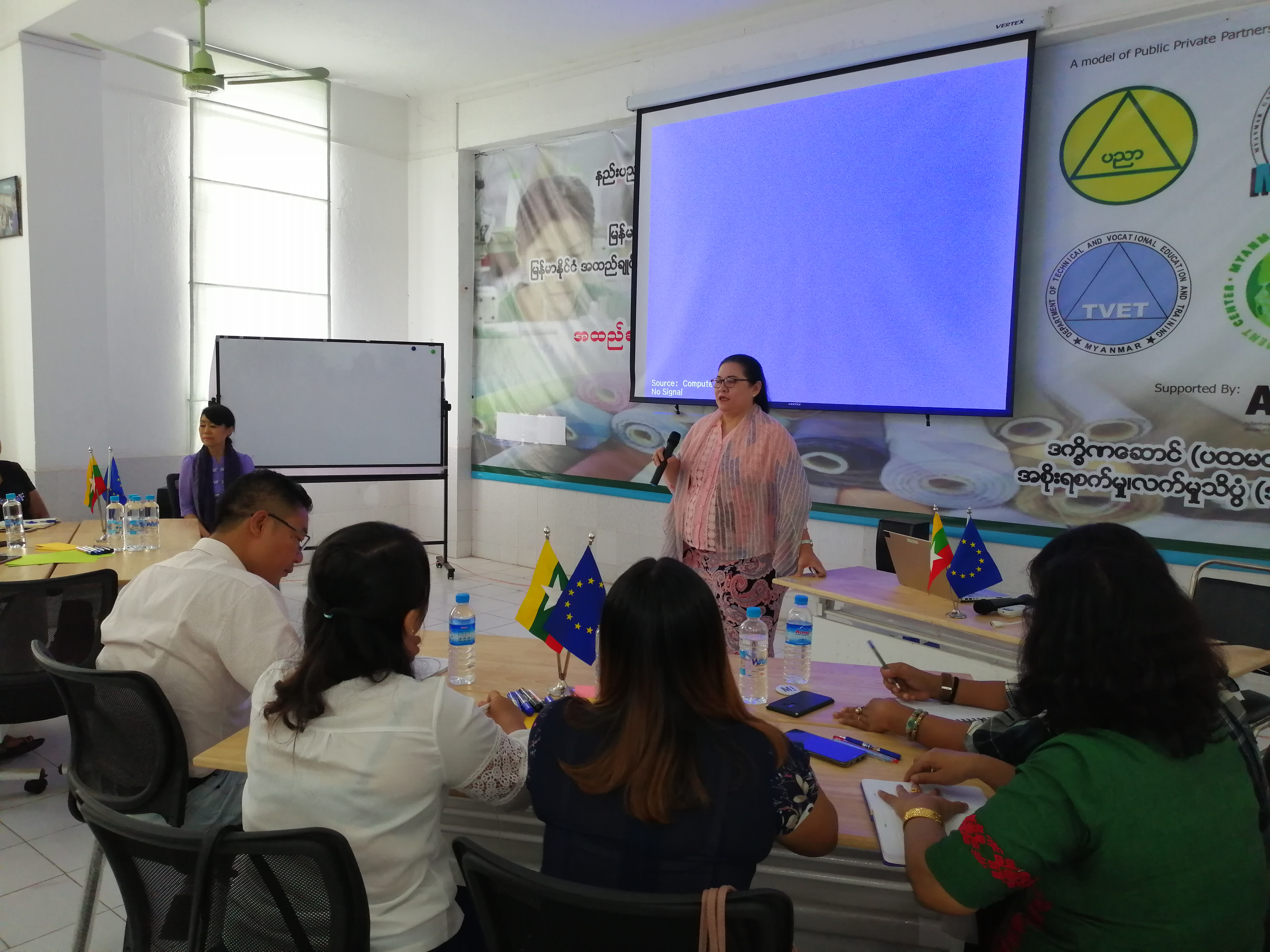 Level 1 HR Training focusing on Garment Factories – MGMA