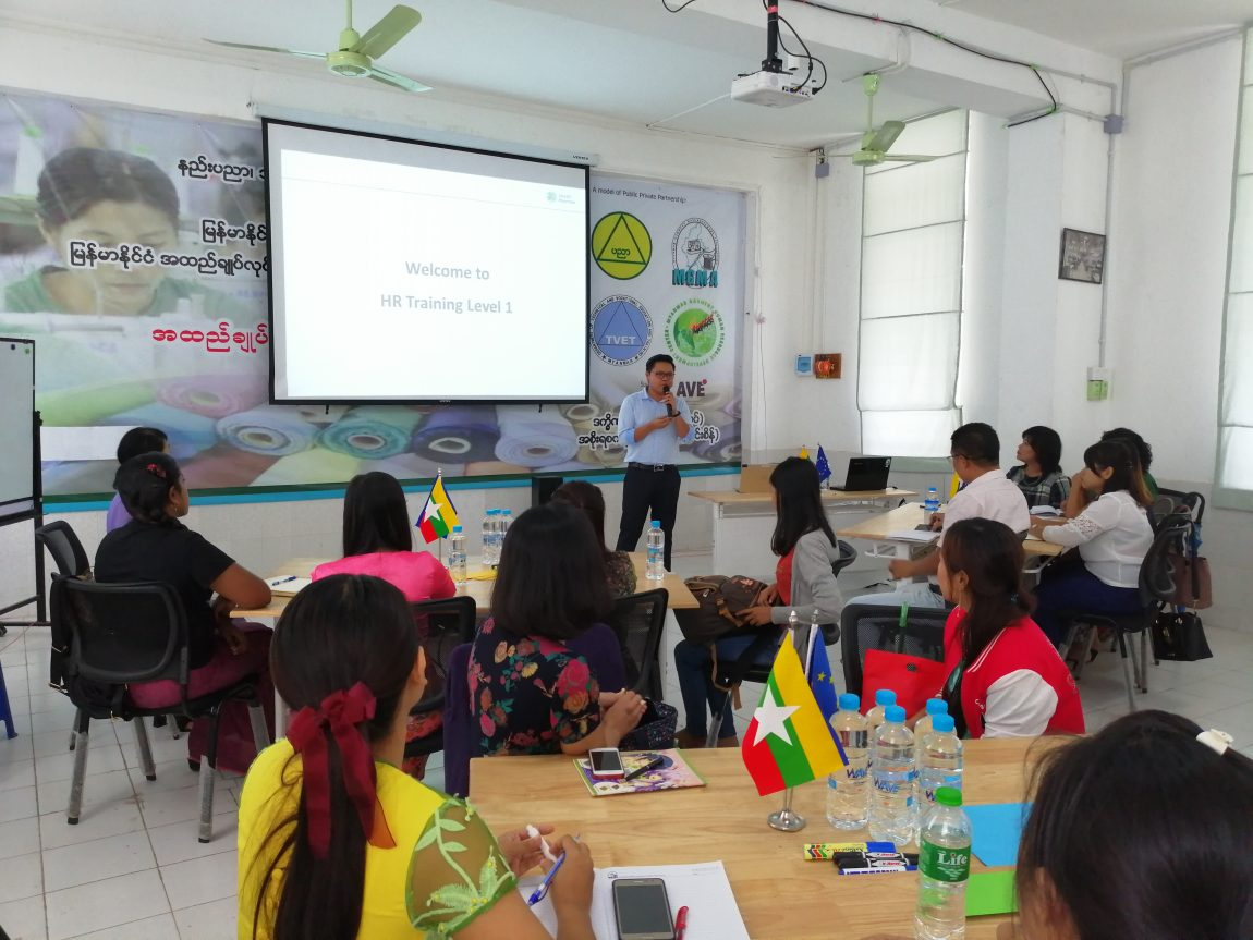 Level 1 HR Training focusing on Garment Factories