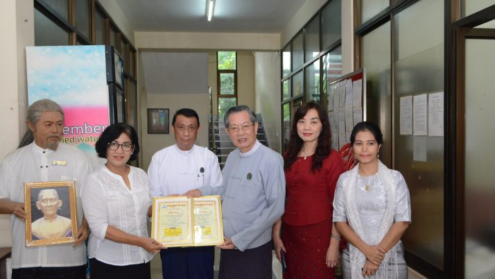 CSR activities of MGMA Second time contribution to to Kyaw Thu Foundation