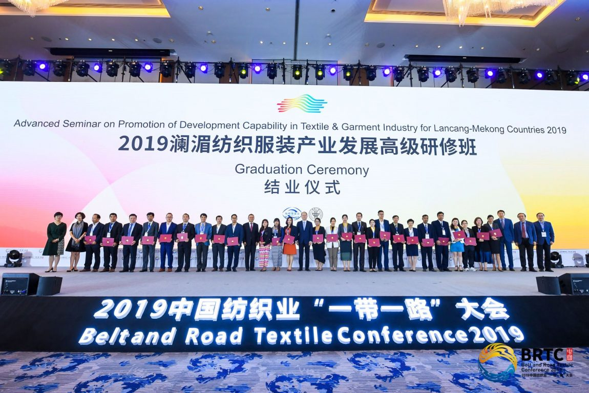 Promotion of Development Capability in Textile & Garment Industry for Lancang-Mekong Countries 2019 and Belt and Road Textile Conference 2019.