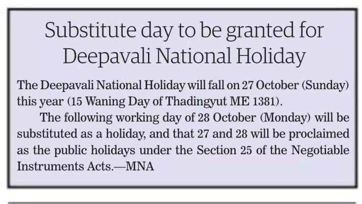 Substitute day to be granted for Deepavali National Holiday and Bank day off in 2020