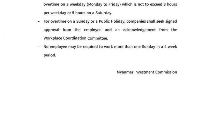 Announcement of Overtime