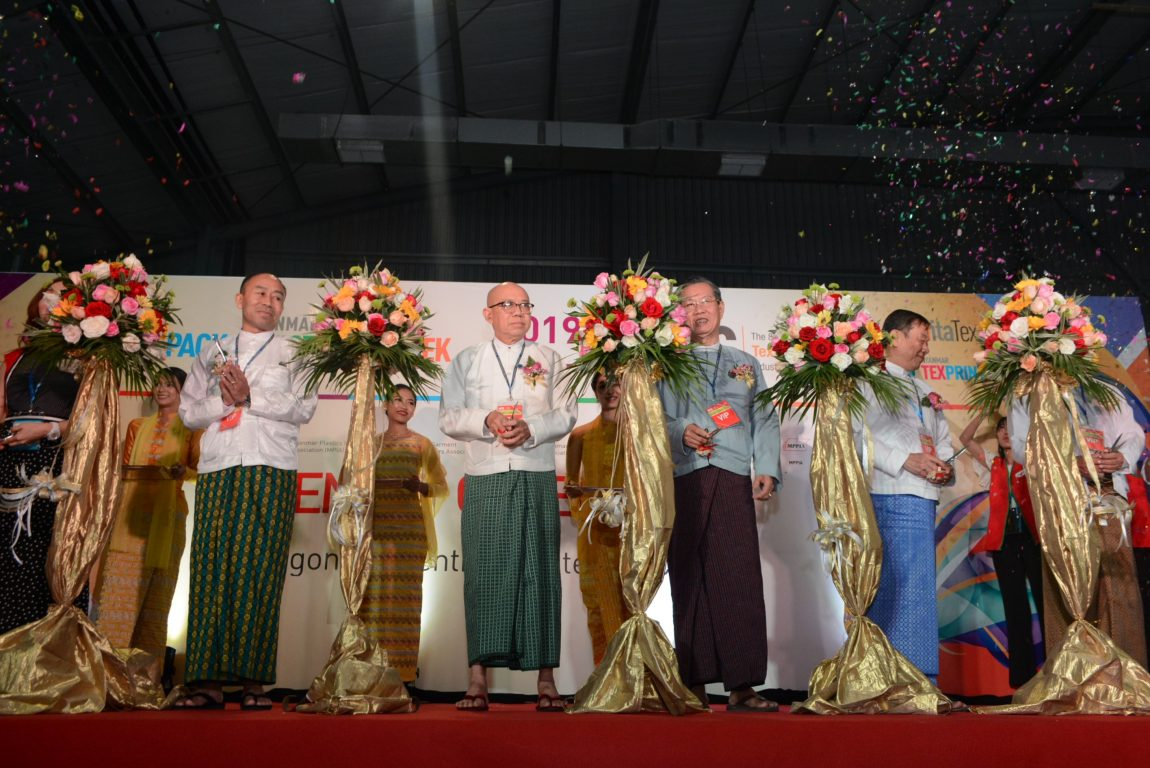 The 8th Myanmar Int'l Textile & Garment Industry Exhibition 2019