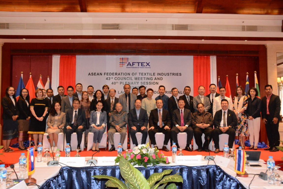 43rd Council Meeting and 40TH Plenary Session of ASEAN Federation of Textile Industries (AFTEX)