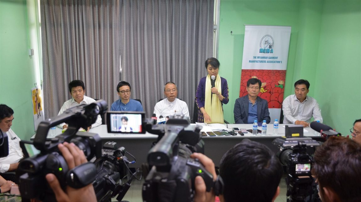 Press Conference on the 'Current situation in Garment Sector'