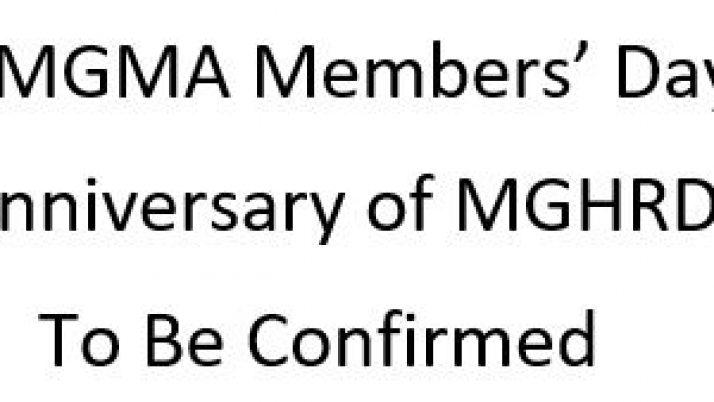 Event Announcements