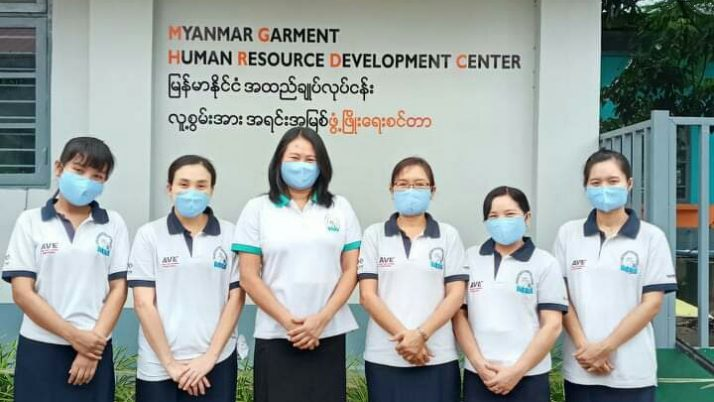 Activities of Myanmar Garment Human Resource Development Center