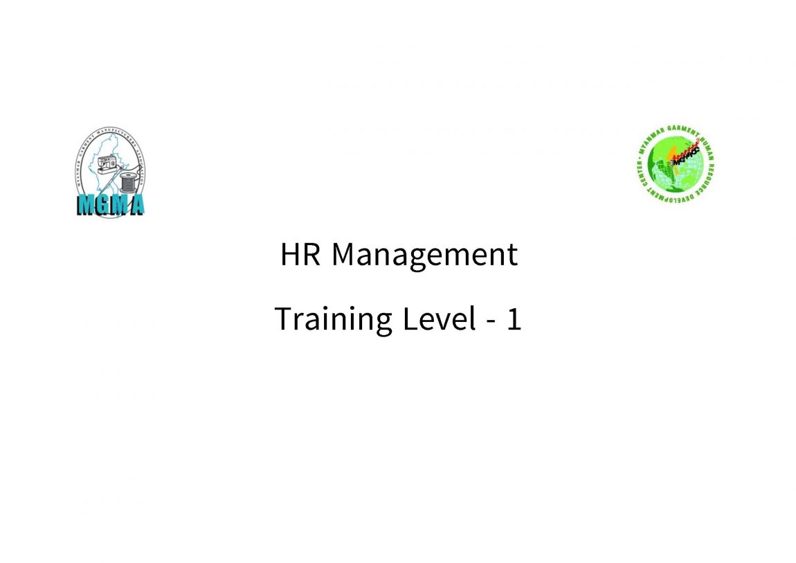 HR Management Training Level -1 (Interviews)