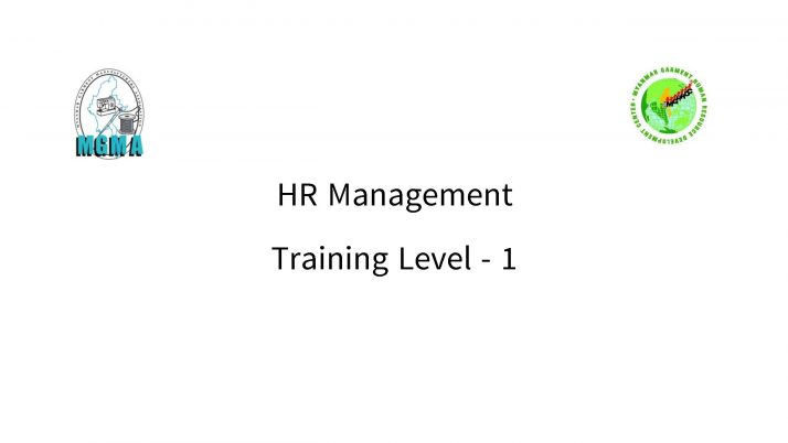 HR Management Training Level -1 (Interviews)