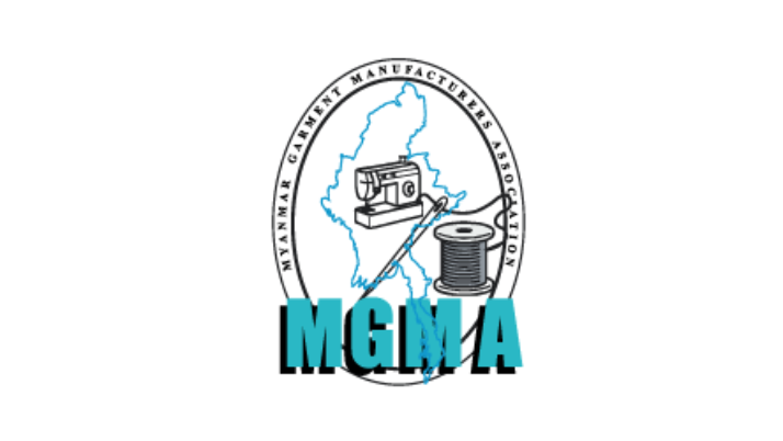 MGMA and MTUF Issue Joint Statement