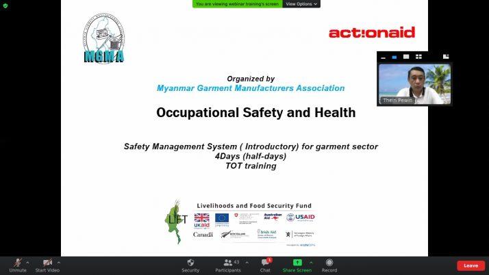 လုပ်ငန်းခွင်ဆိုင်ရာဘေးအန္တရာယ်ကင်းရှင်းရေးနှင့် ကျန်းမာရေး (Occupational Safety and Health) ဒုတိယအကြိမ် အွန်လိုင်းသင်တန်း ကျင်းပခဲ့ခြင်း